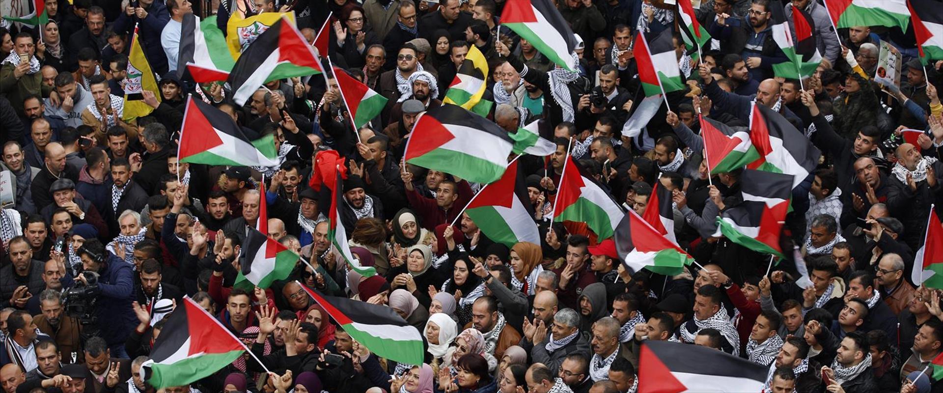 מחאת פלסטינית, ארכיון