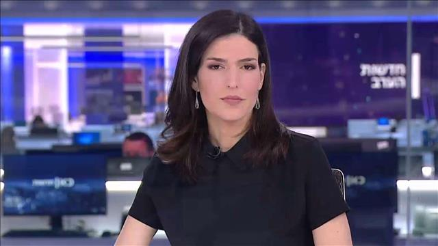 חדשות הערב | 25.05.20