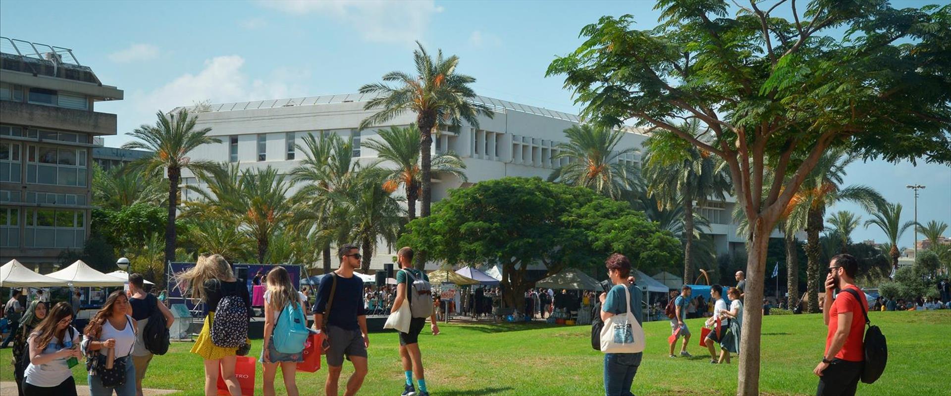 אוניברסיטת תל אביב, ארכיון