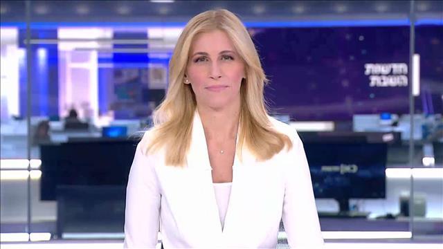 חדשות השבת | 30.05.20
