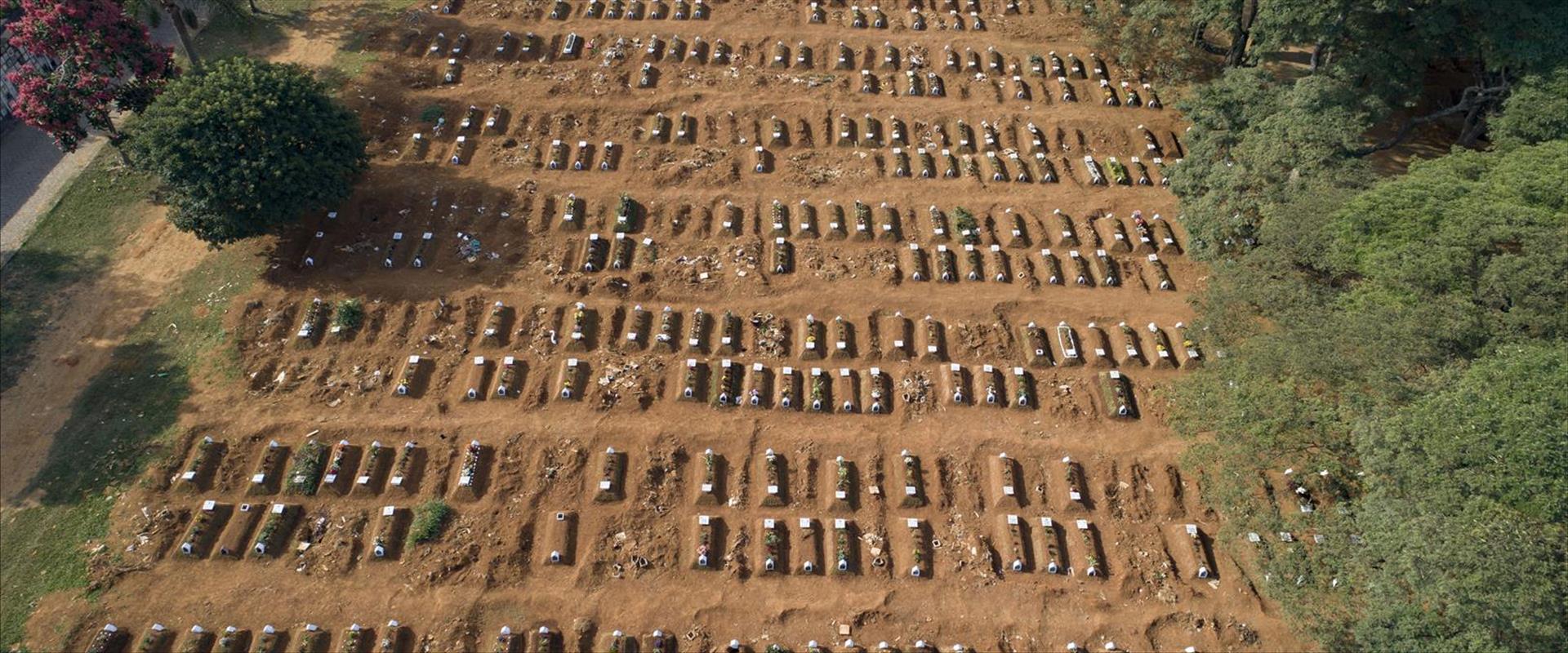 חלקת המתים מקורונה בית קברות בברזיל, בסוף השבוע