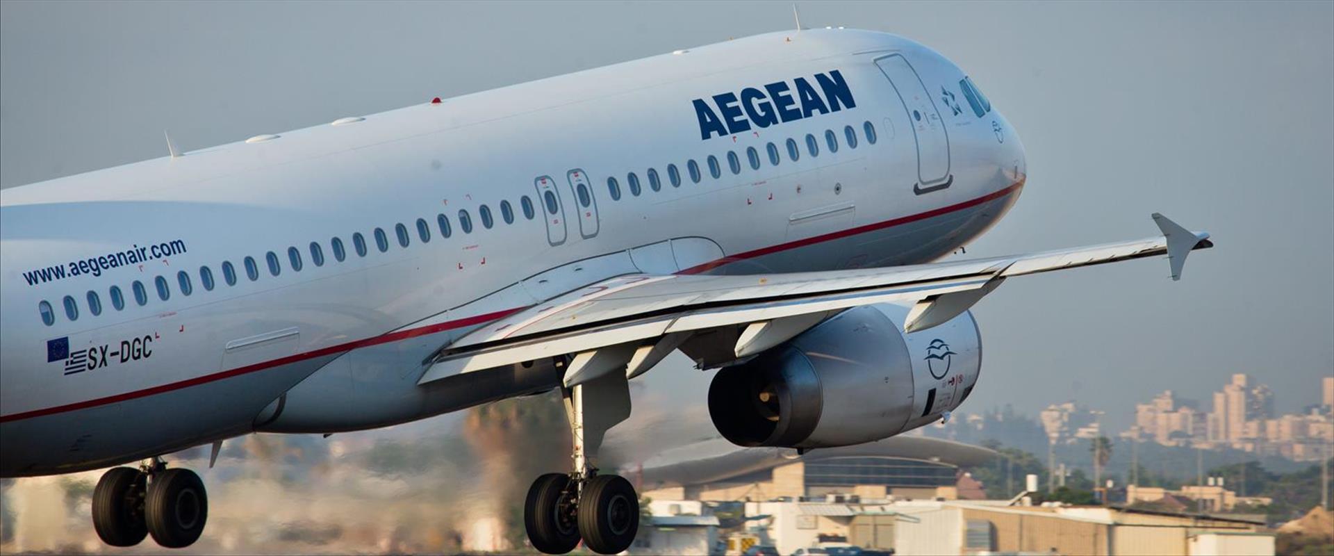 טיסת אאגאן היוונית