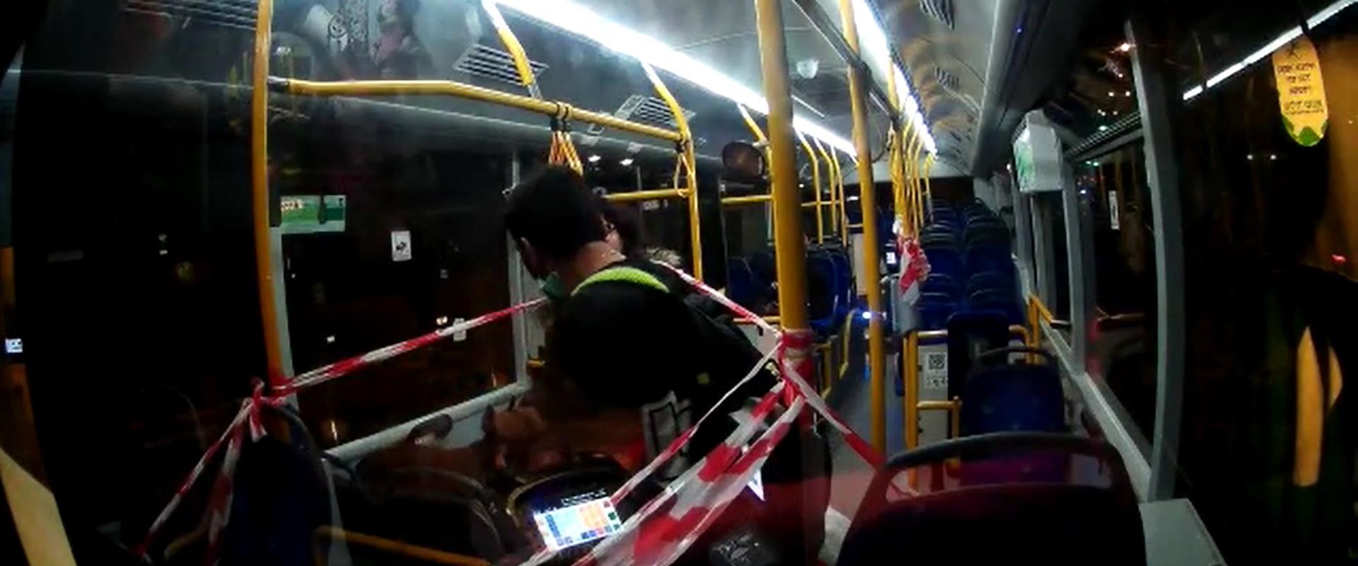 זירת האירוע באוטובוס