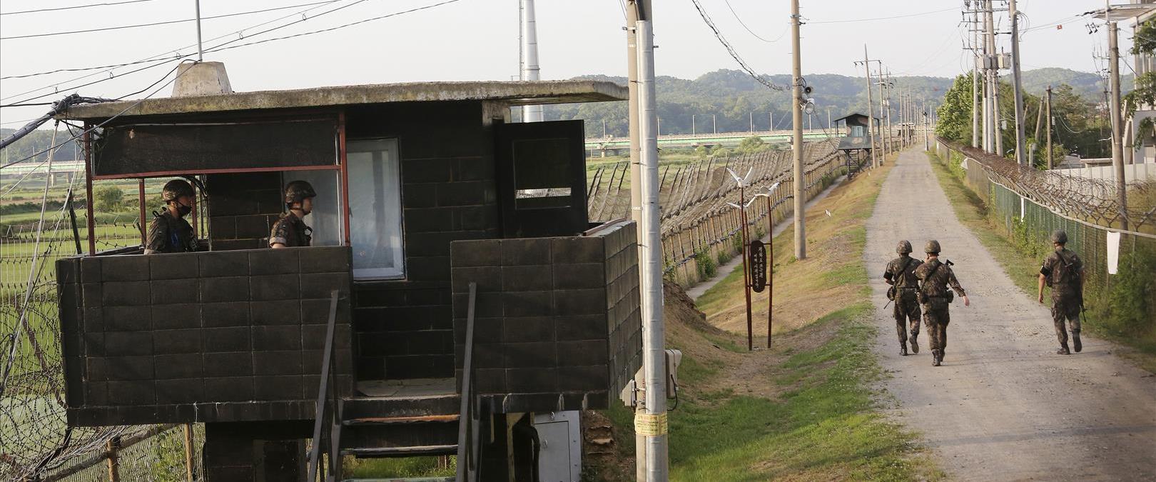 הגבול בקוריאה הדרומית