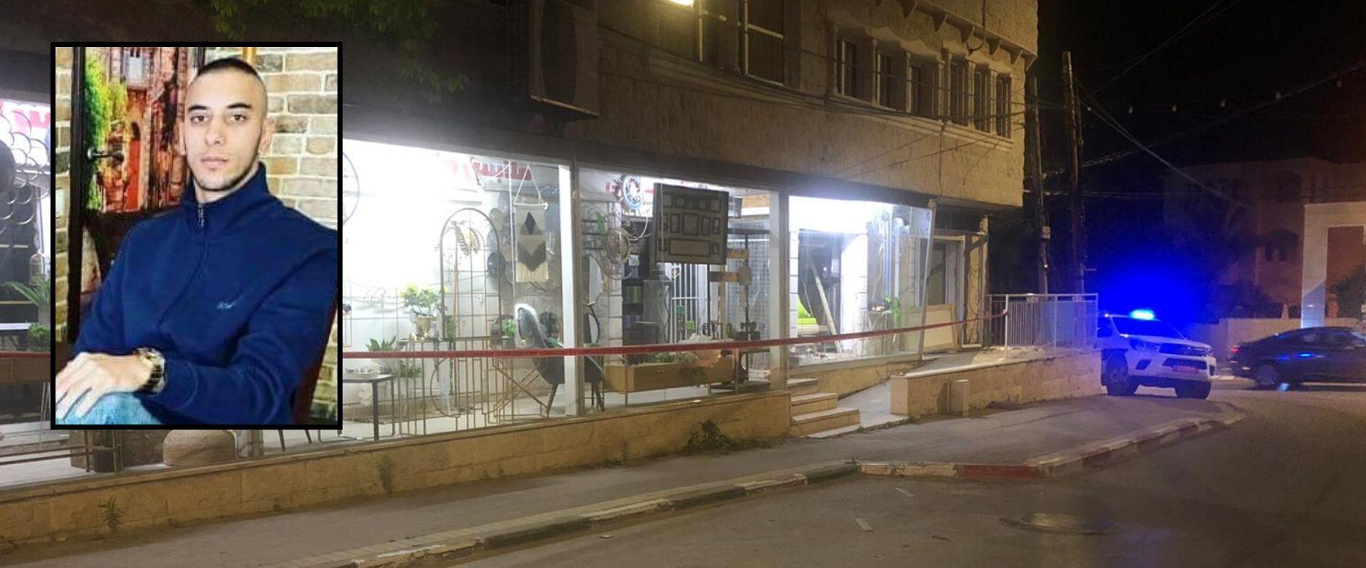 זירת הרצח בבאקה אל גרבייה