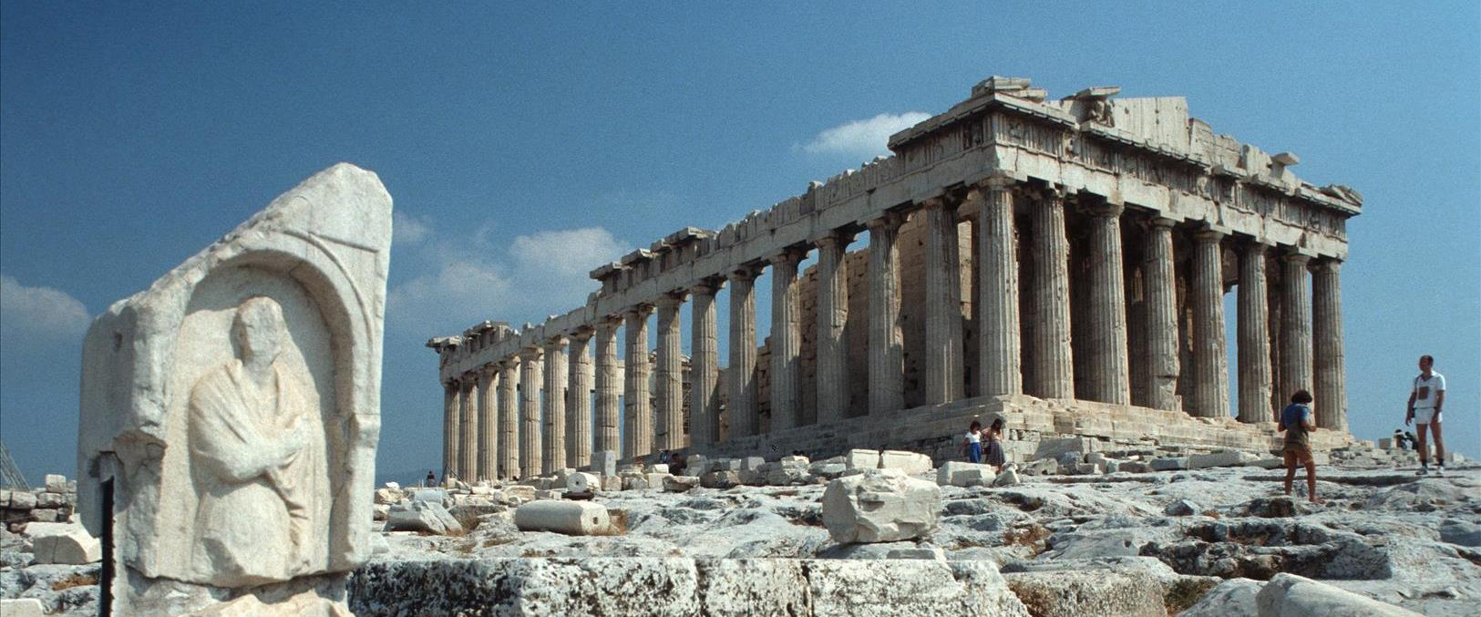 האקרופוליס ביוון, ארכיון