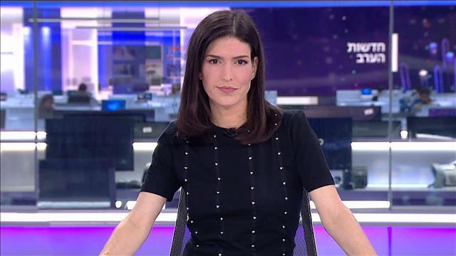 חדשות הערב | 17.06.20