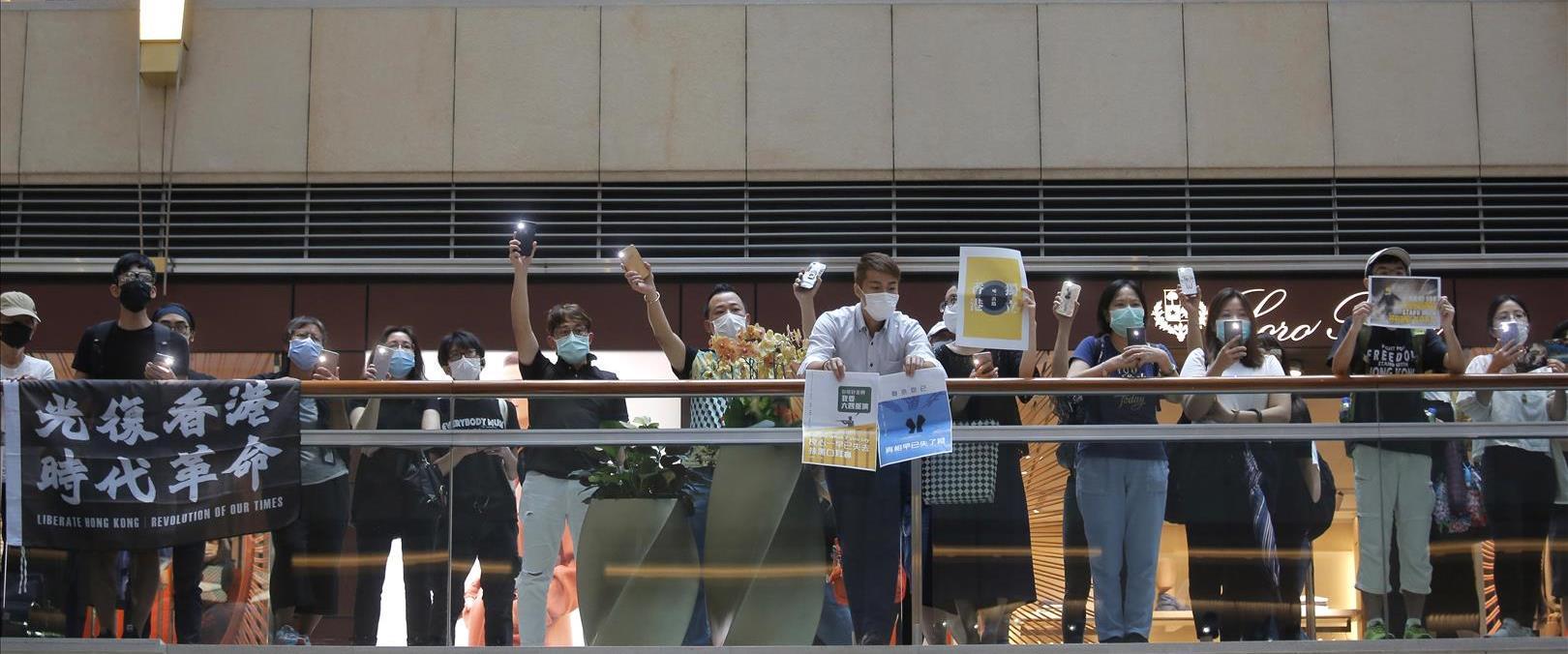 מחאות בהונג קונג