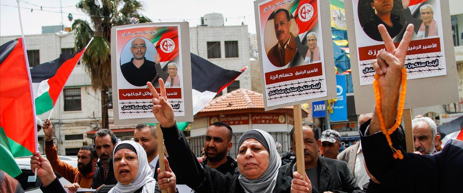 הפגנה למען שחרור אסירים פלסטינים, שכם, אפריל 2019