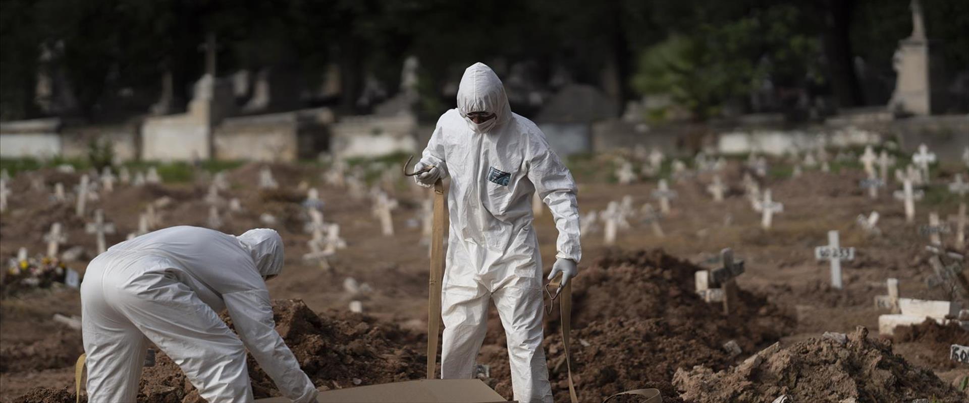 בית הקברות בסאו-פאולו לקורבנות הקורונה