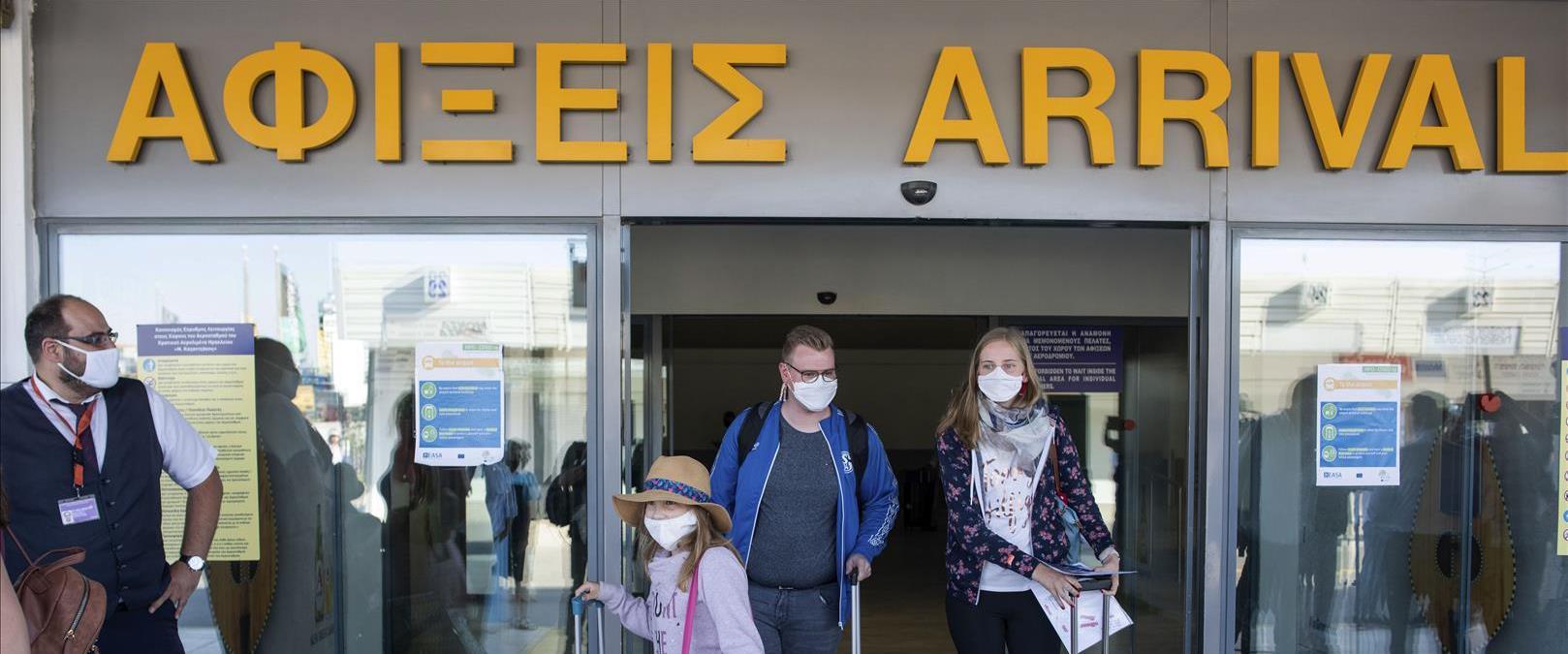 תיירים ביוון