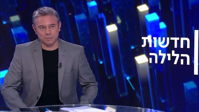 חדשות הלילה   01.07.20