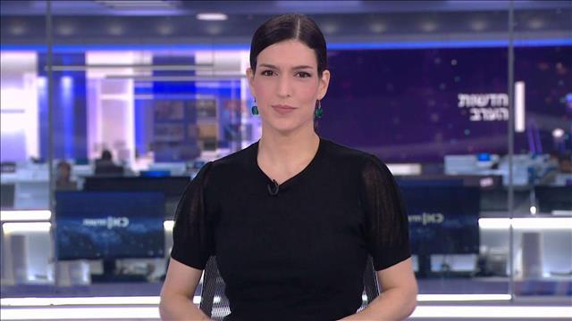 חדשות הערב | 12.07.20