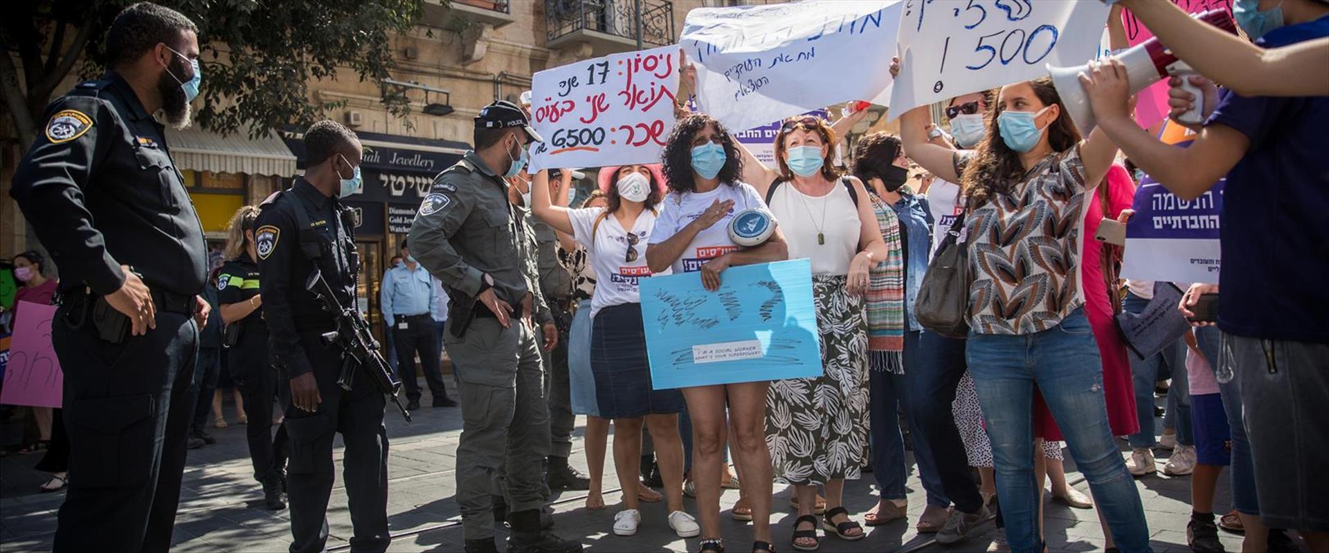 ההפגנת עובדות סוציאליות בירושלים, בשבוע שעבר