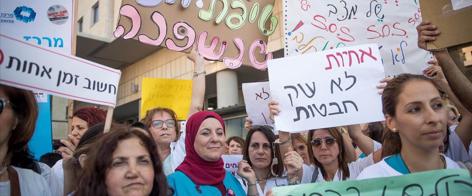 מחאת האחיות