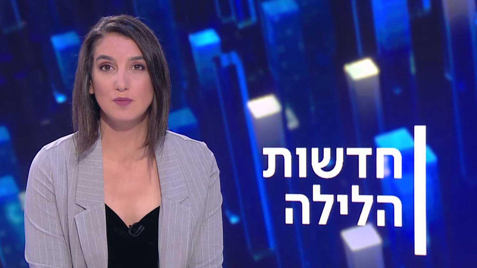 חדשות הלילה | 27.07.20