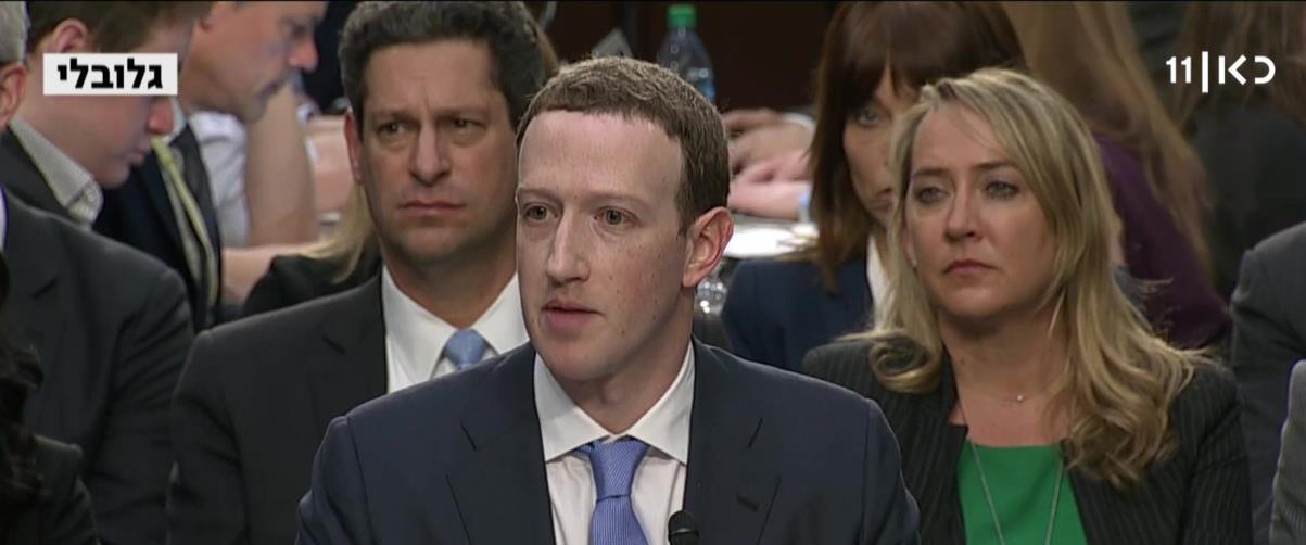 מייסד פייסבוק