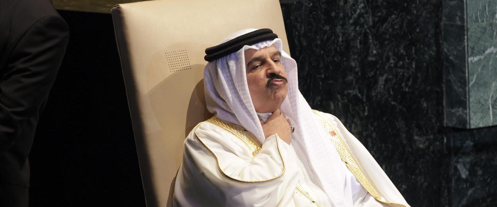 """מלך בחריין בן עיסא בעצרת האו""""ם, 2011"""