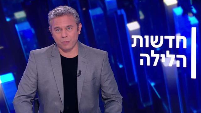חדשות הלילה | 16.08.20