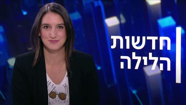 חדשות הלילה | 02.08.20