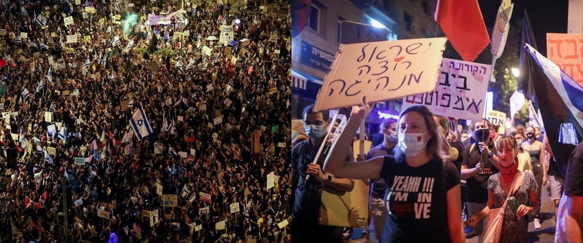 """הפגנות סמוך למעון רה""""מ בירושלים, היום"""