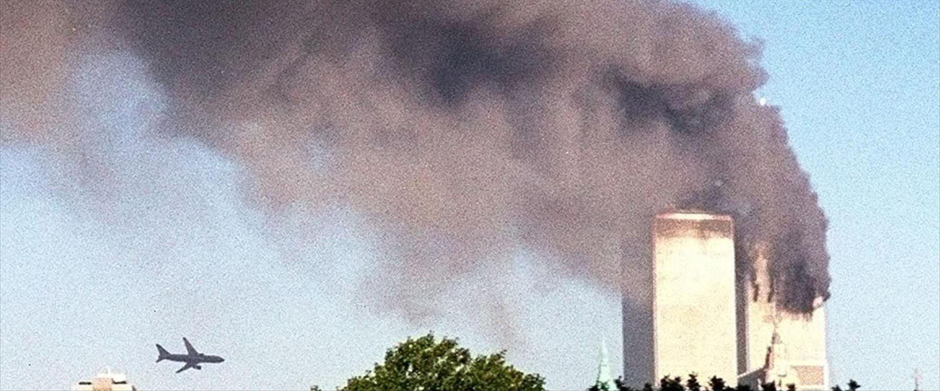 הפיגוע בבנייני התאומים בניו יורק ב-11 בספטמבר 2001
