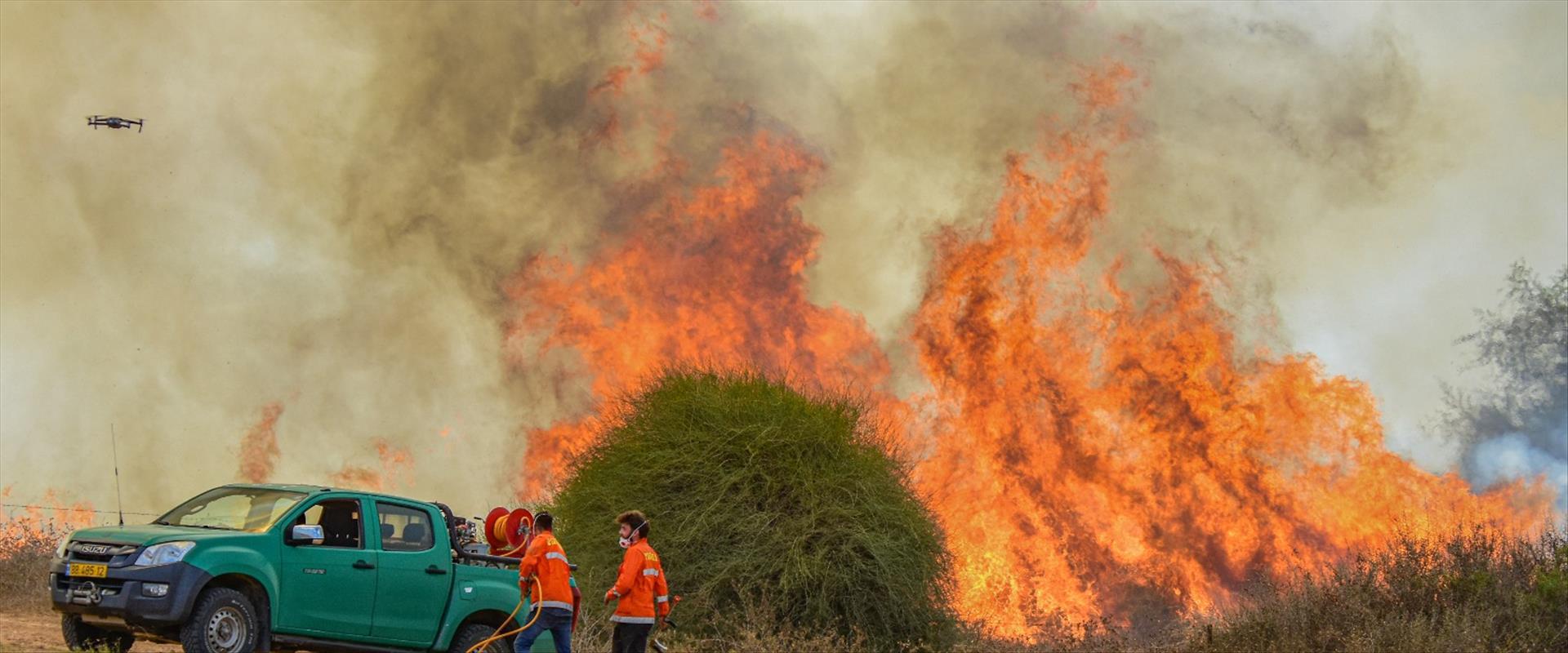 שריפה בעוטף