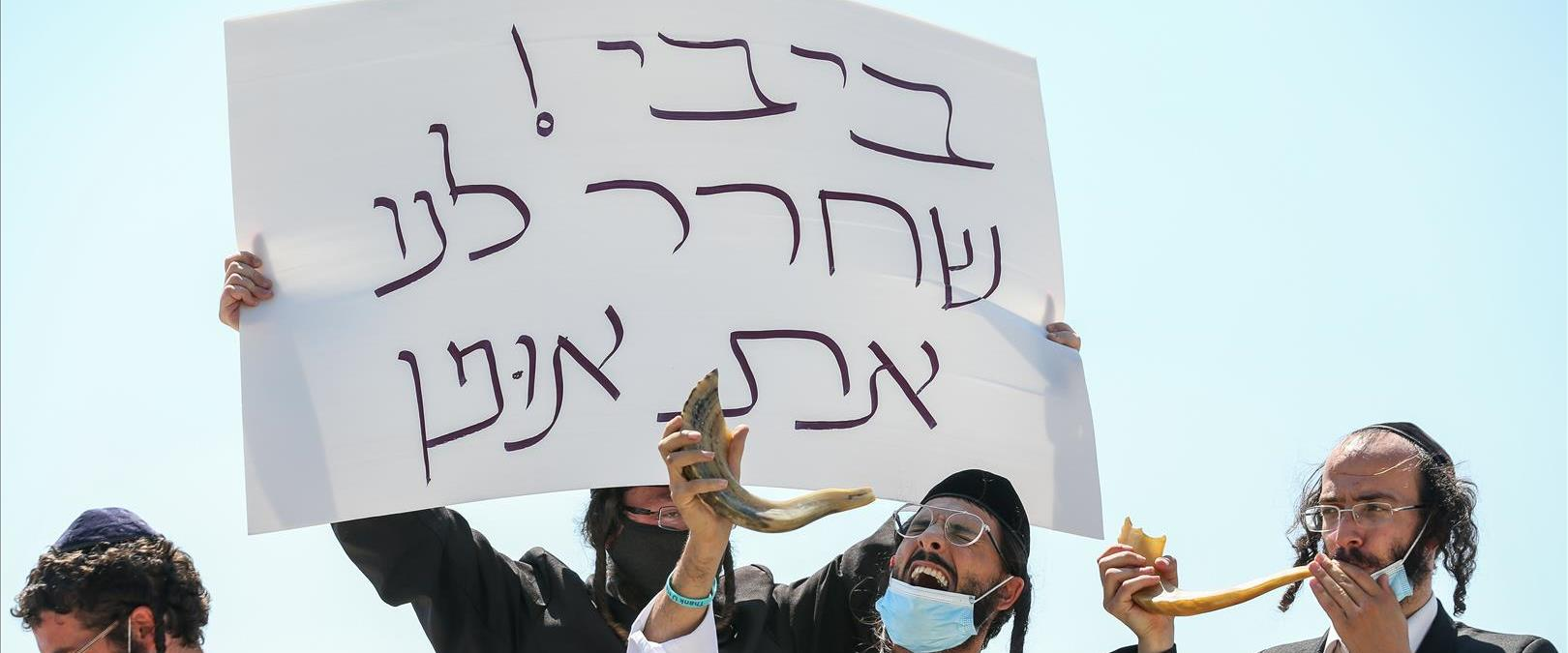 מחאת חסידי ברסלב נגד איסור הנסיעה לאומן