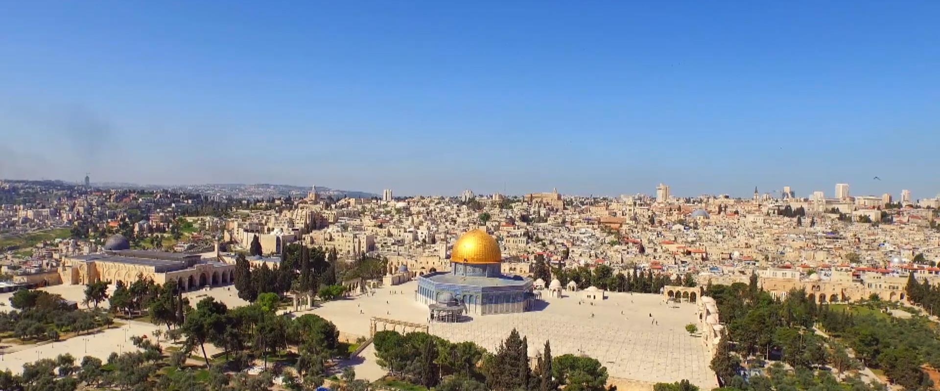 איסלאם בארץ הקודש - اسلام في أرض إسرائيل - פרק 11