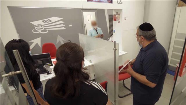 האזרח גואטה | הדואר בא איום