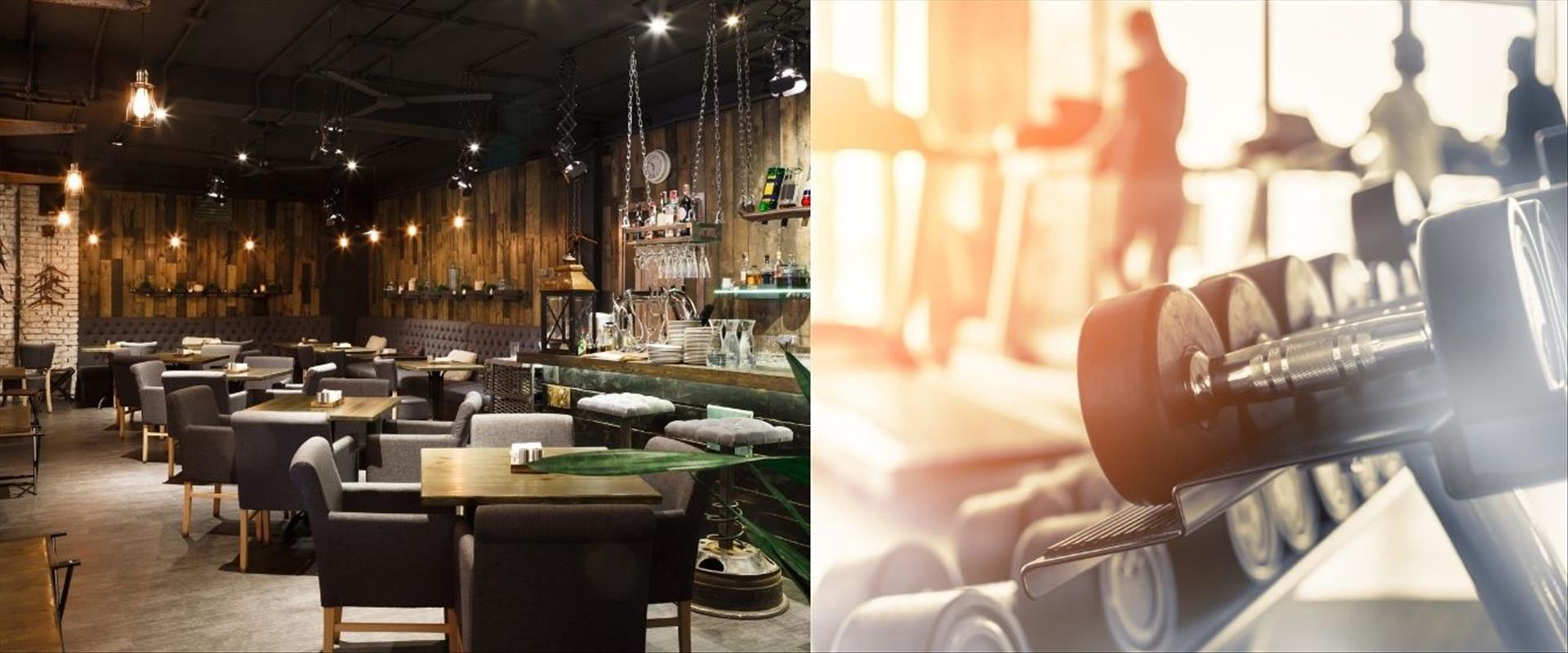 חדר כושר ומסעדה, בית קפה