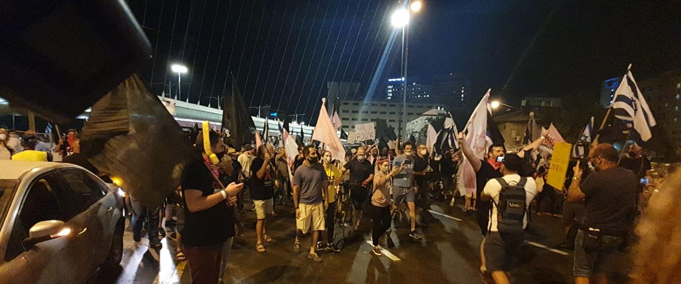 הפגנה נגד נתניהו בירושלים