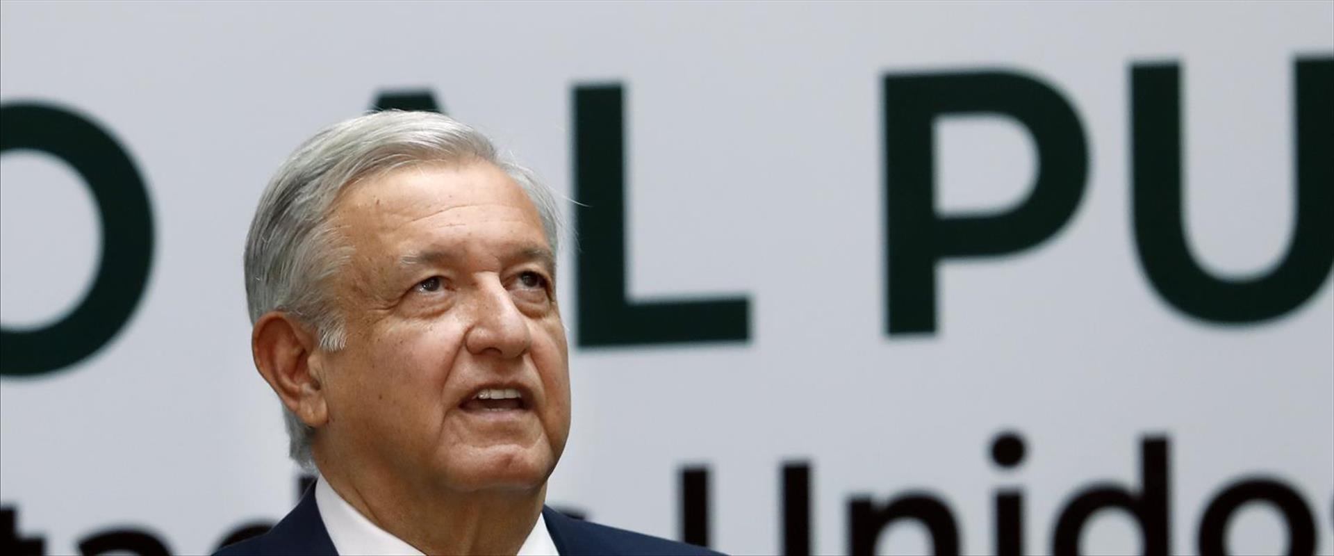 נשיא מקסיקו לופז אוברדור