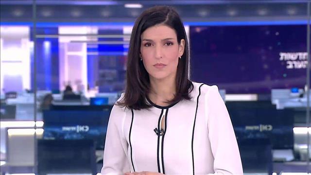 חדשות הערב   21.09.20