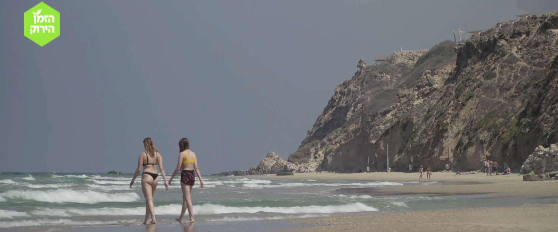 הסכנה בחופים – שלא חשבנו עליה: המצוקים מתפוררים