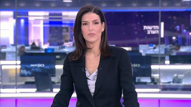 חדשות הערב   23.09.20