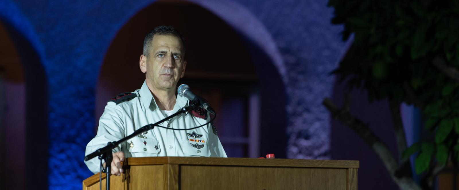 الجنرال أفيف كوخافي
