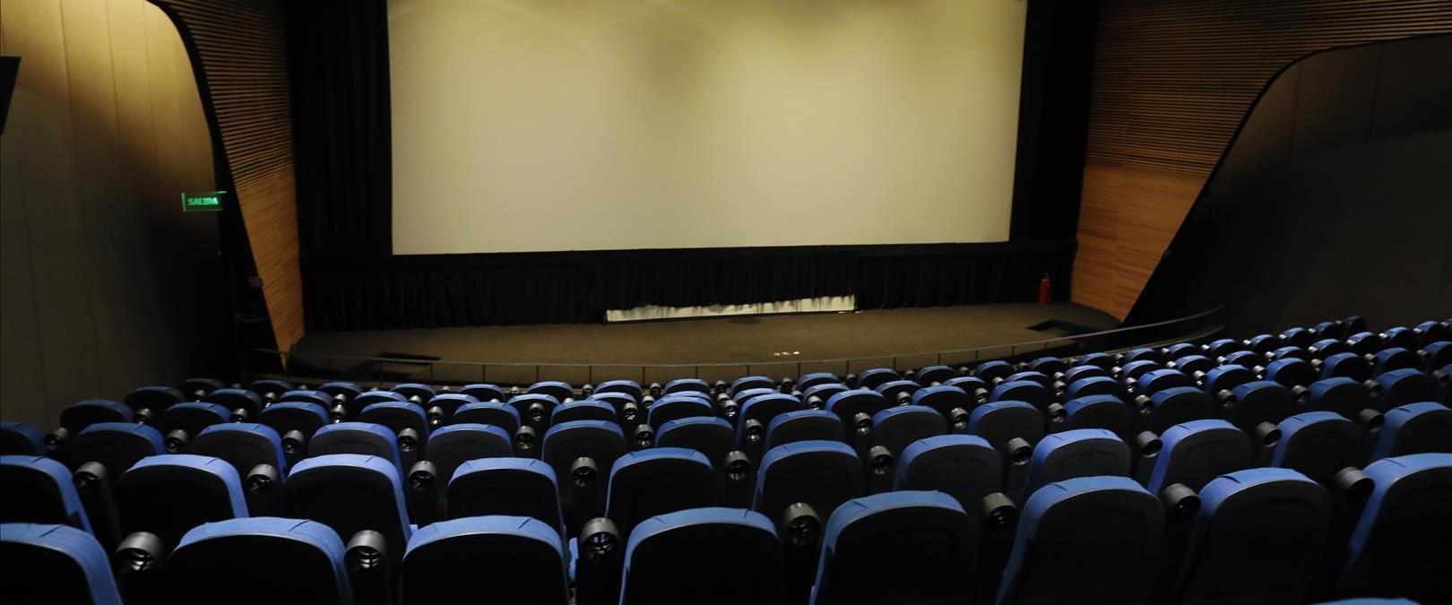 אולם קולנוע ריק