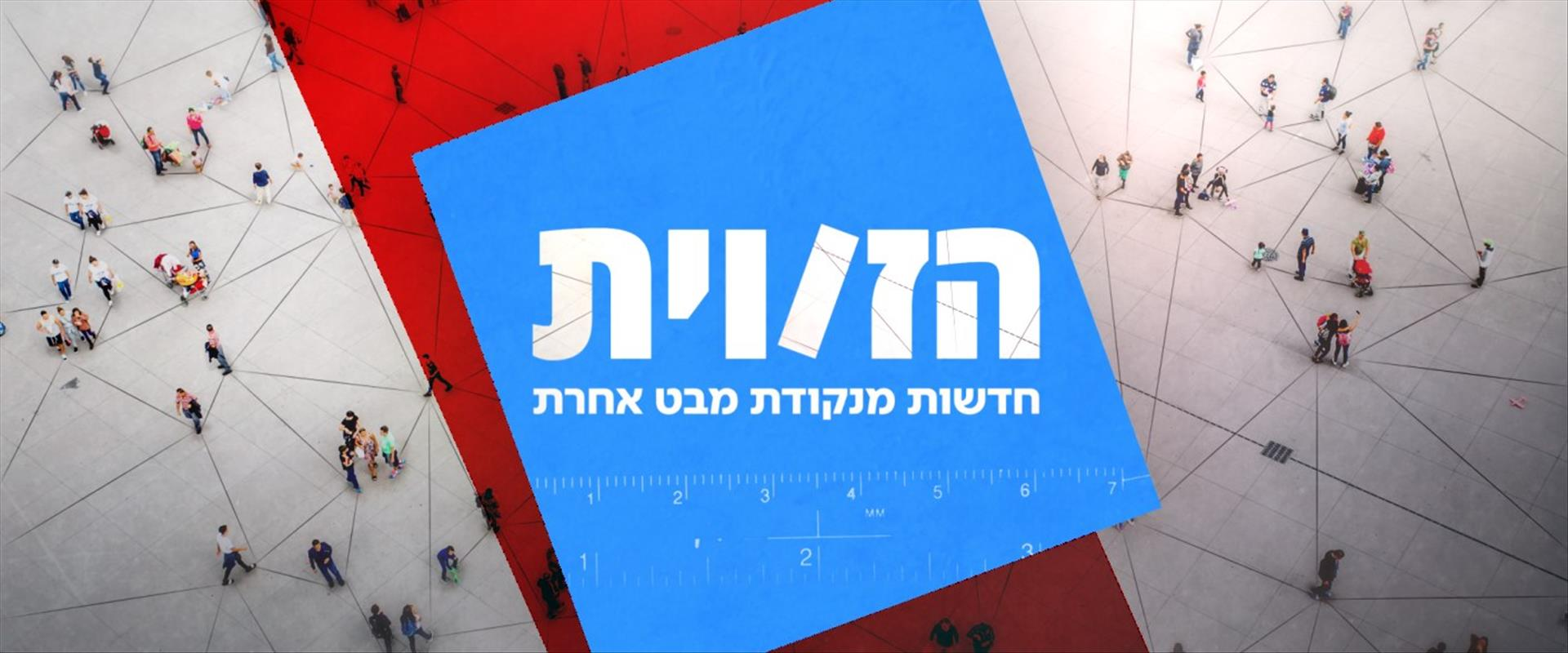 קלפי בתל אביב, בחירות מארס 2020
