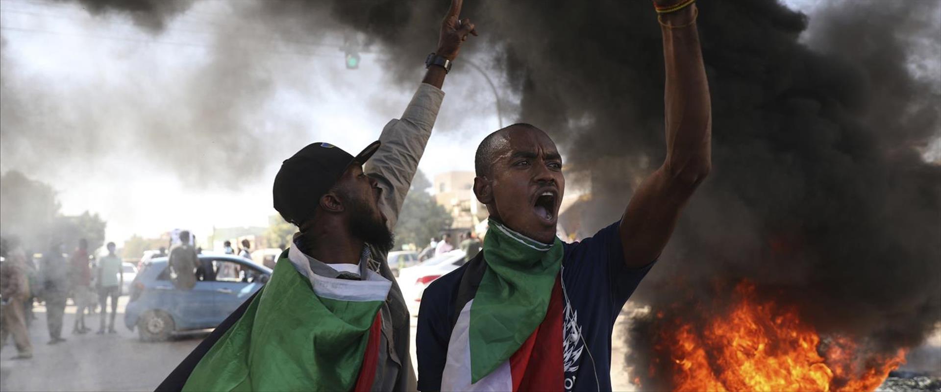 הפגנה נגד הממשלה, ארכיון