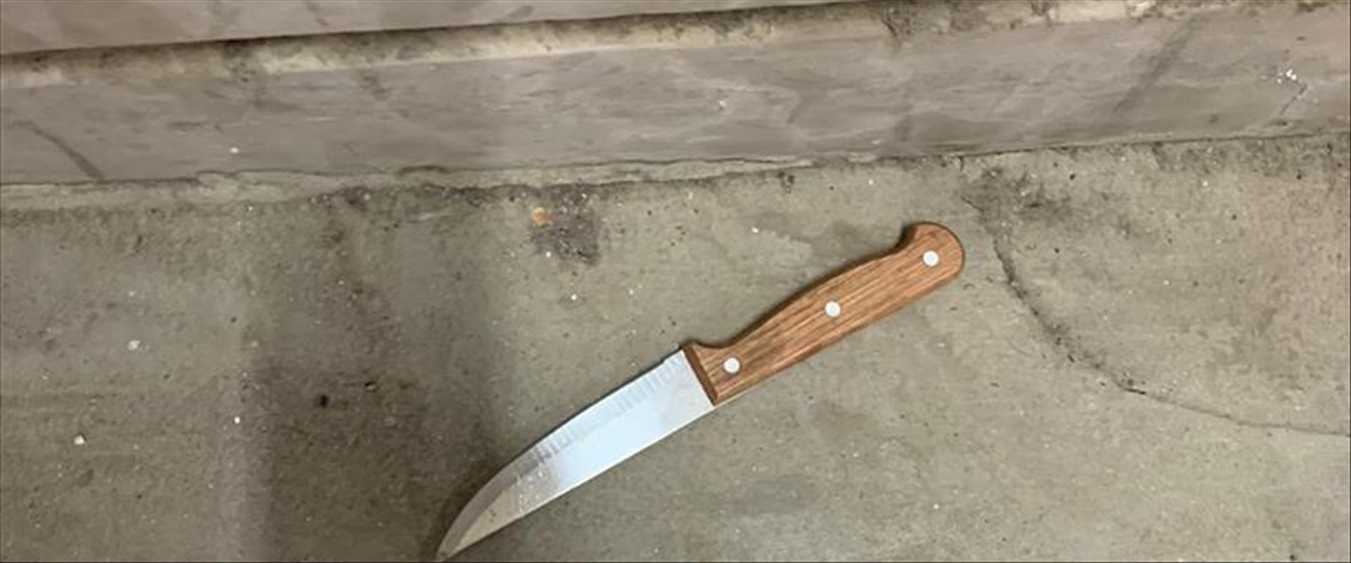 הסכין של המחבל