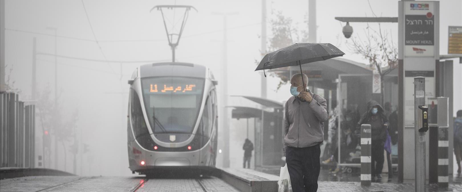 הגשם האחרון בירושלים, 24.12.20