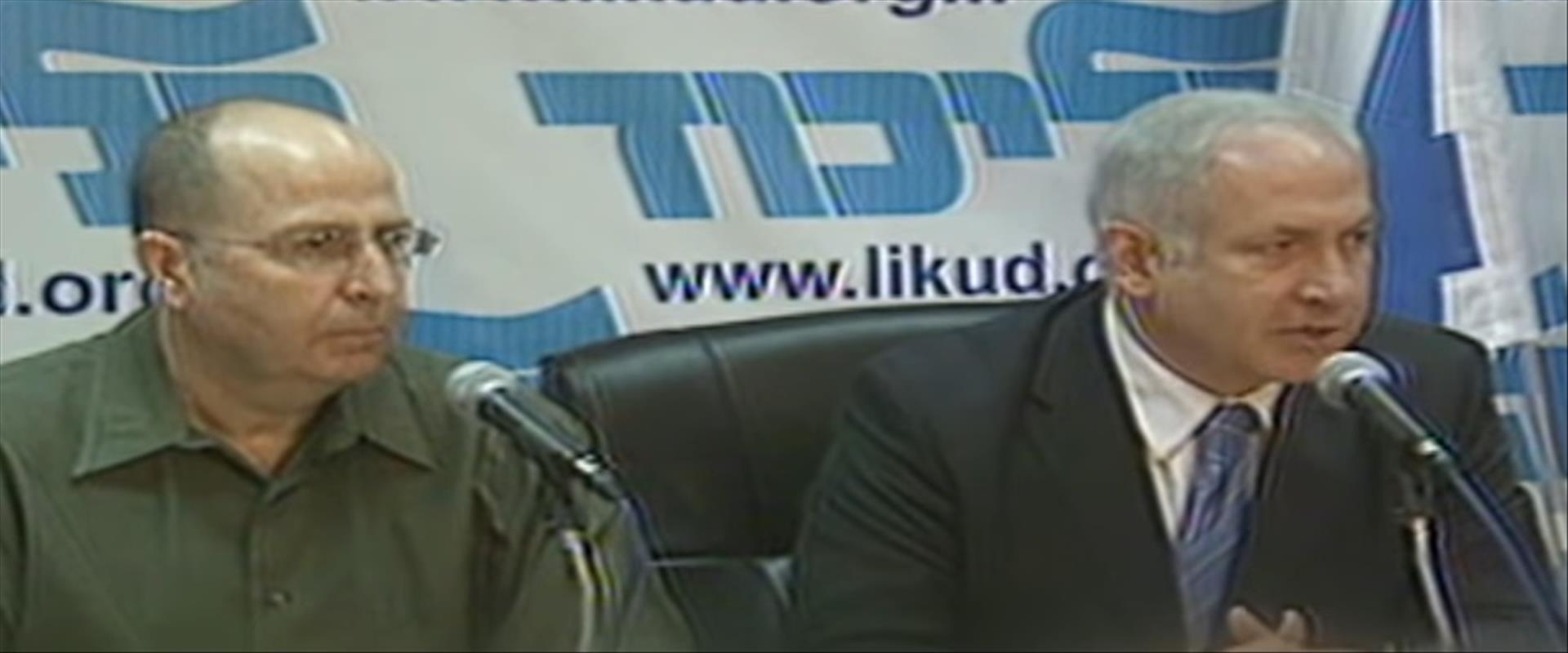 משה יעלון ובנימין נתניהו ב-2008