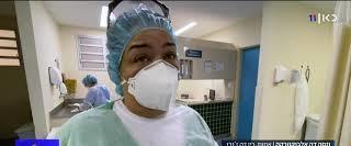 אחות בברזיל