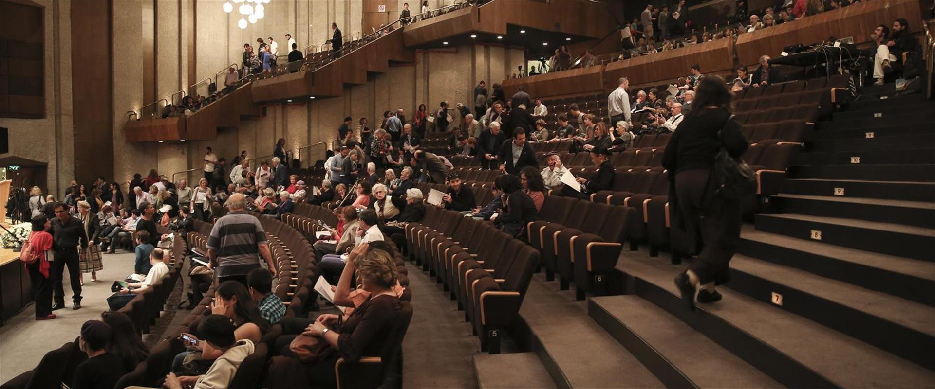 אולם תיאטרון