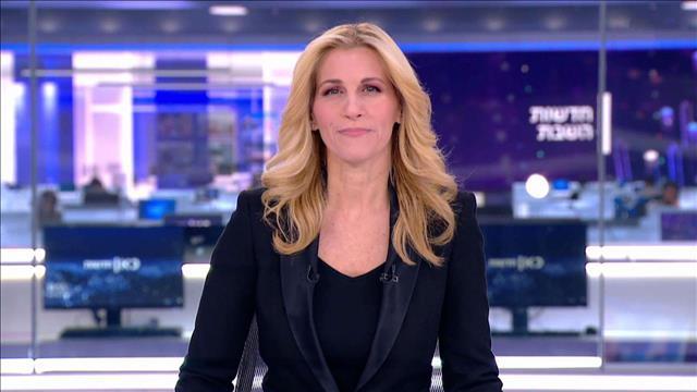 חדשות השבת | 16.01.21