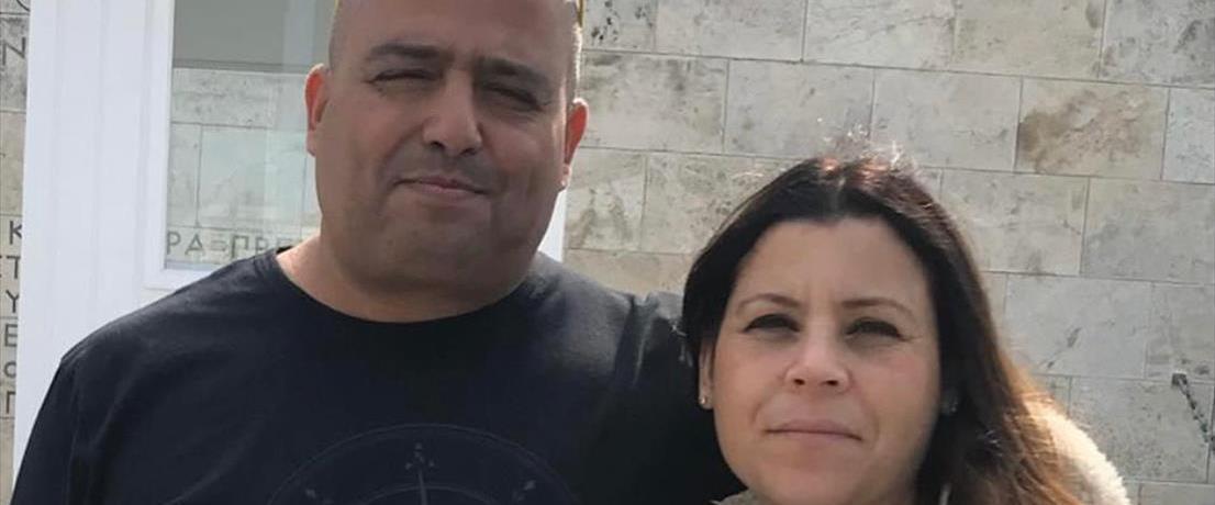 משה חרזי ואשתו
