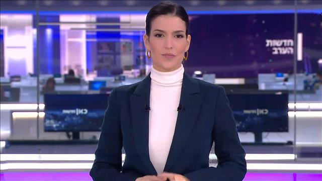 חדשות הערב | 17.01.21