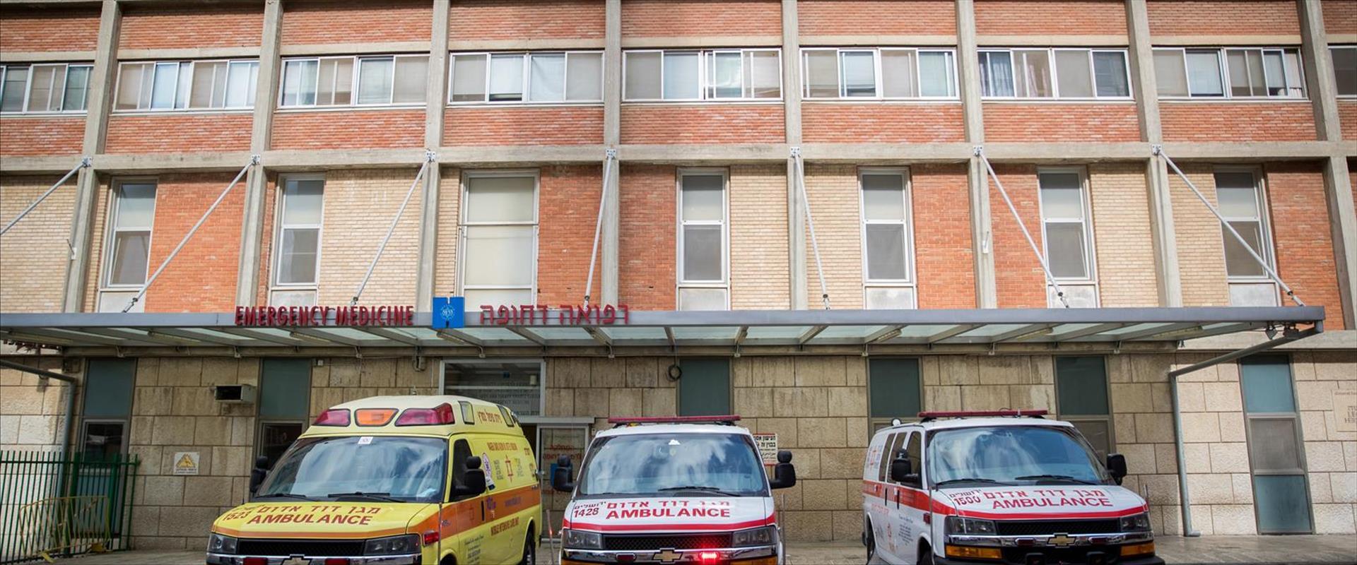 בית החולים הדסה עין כרם, ארכיון