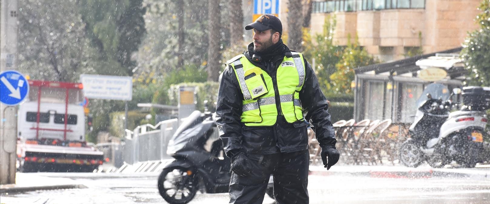 שוטר בירושלים, היום